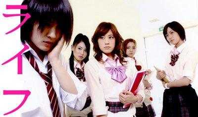 LIFE - Drama japonais
