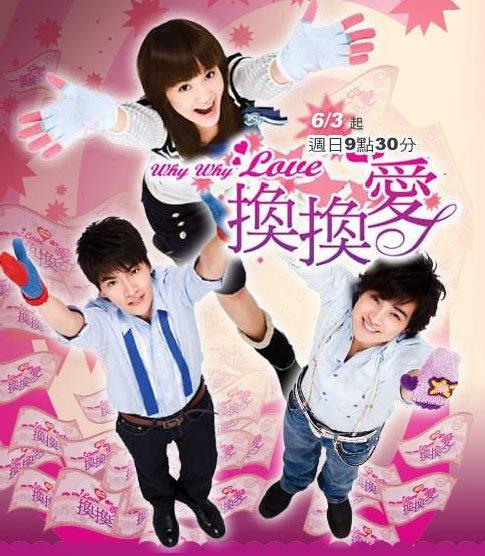 Why Why Love - Drama taïwanais