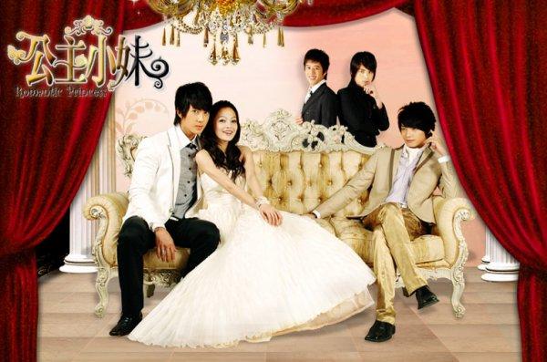 Romantic Princess - Drama taïwanais