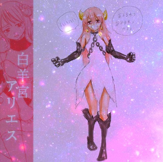 Les esprits céleste lors de l'arc éclipse des esprits stellaires <3