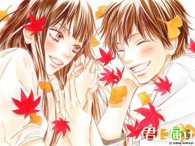 Animé par Yuki