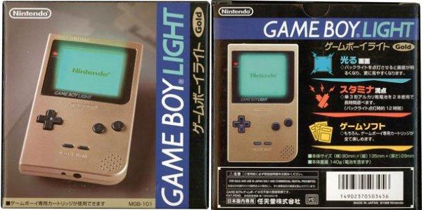 La Game Boy Light