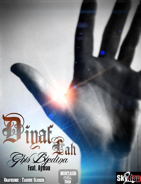 DIYAF LAH feat AYMAN - Ghi byedina 2011
