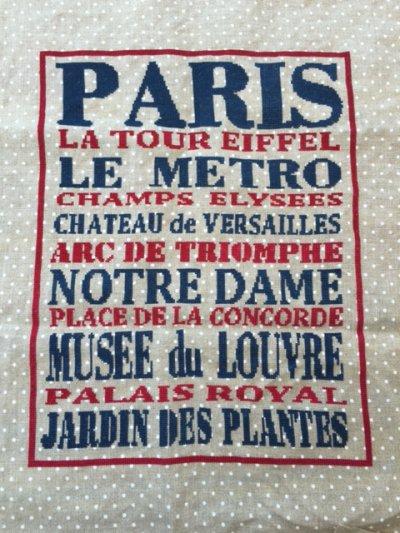Sal Paris...fini