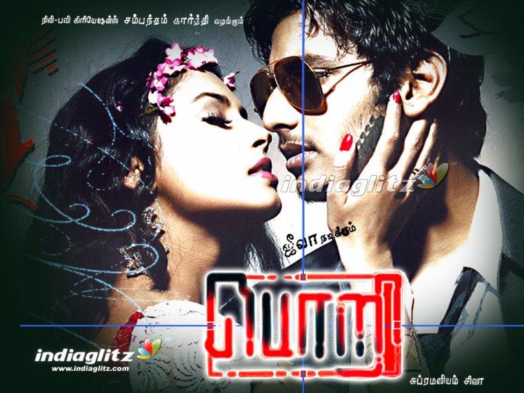 Review 4 # Pori