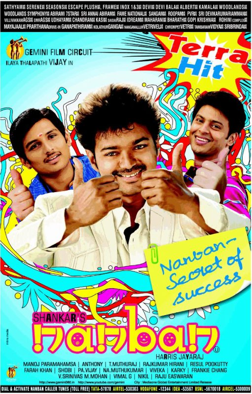 VIDEO - Nanban Terra Hit Songs