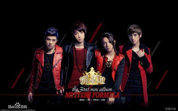 FanFiction M4M - groupe Chinois