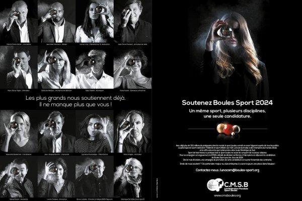 ○~Clip officiel de la candidature de Boules Sport 2024 aux Jeux Olympiques~○
