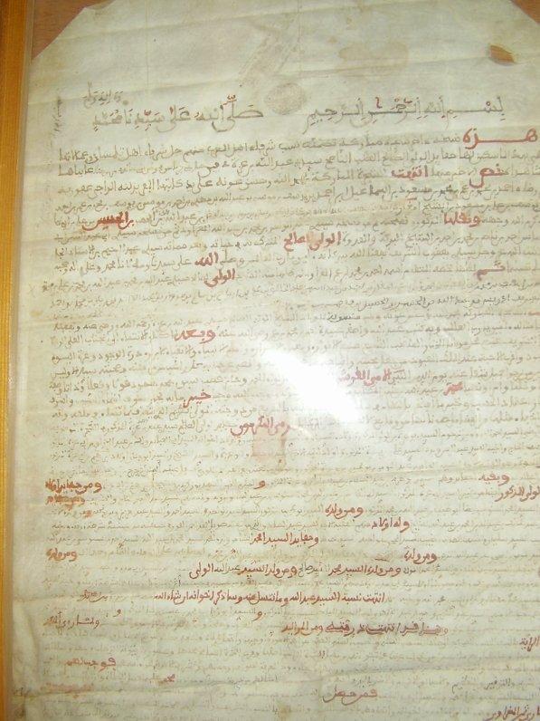 الشجرة العائلية للشرفاء أولاد سيدي محمد الهبري