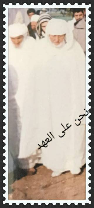 Cheikh Sidi Al Haj AMAR AL HABRI