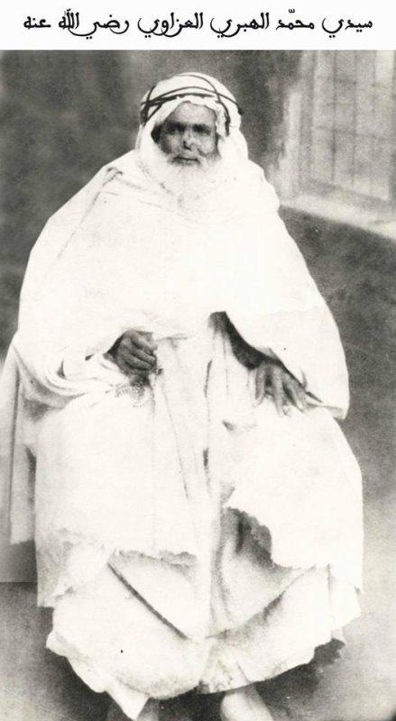 الشيخ سيدي محمد الهبري قدس الله سره: