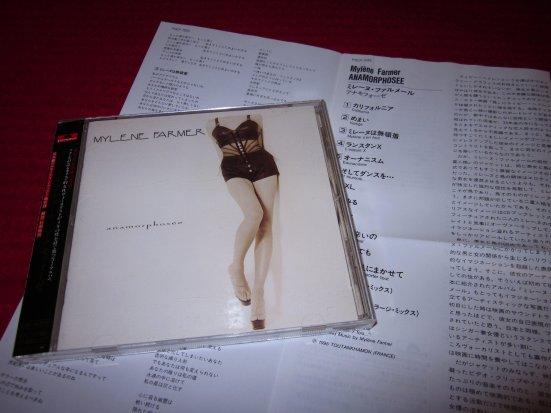 CD Anamorphosée Japon