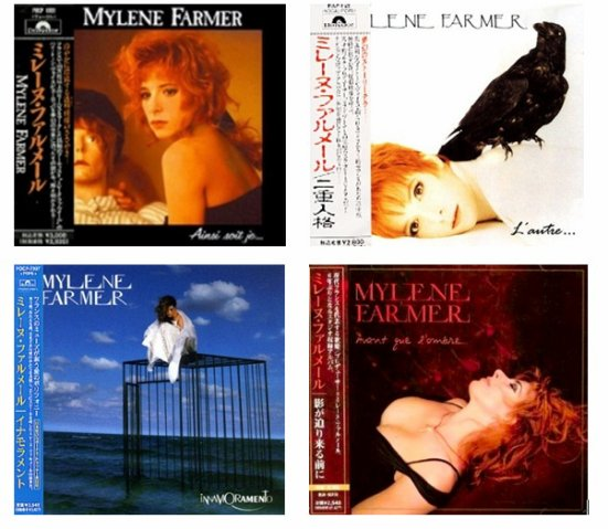 Lot CD Imports Japon