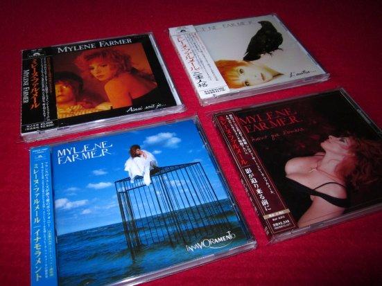 lot de CD imports Japon