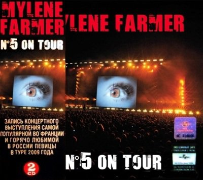 CD Avant que l'ombre et N°5 on tour import Russie