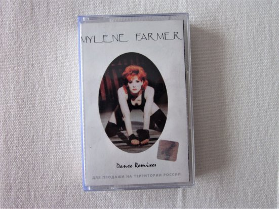 "K7 ""Dance Remixes"" import Russie"