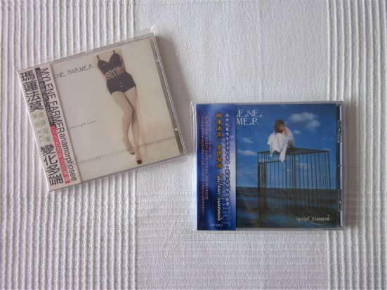 "CD ""Anamorphosée"" et CD ""Innamoramento"" Import Taiwan   $)  $)  $)"