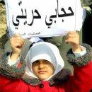 Photo de muslima-yas