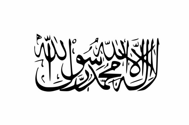 L'Islam à la portée de tous !