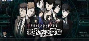 *    PSYCHO-PASS: Mandatory Happiness - l'anime en version jeu !    *