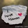 Album inconnu (04/12/2008 17:0 / Maman je t'aime ♥ (2010)