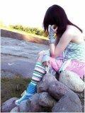Photo de emo-cho