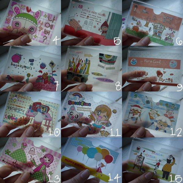pochette pour carte bancaire 3