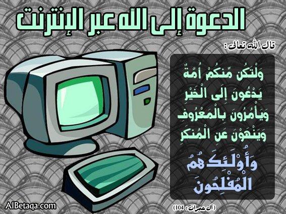 Blog de azadin-islam