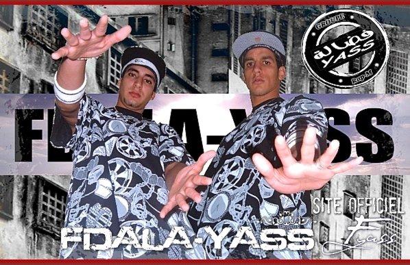 Bienvenue sur le site officiel de Fdala-Yass