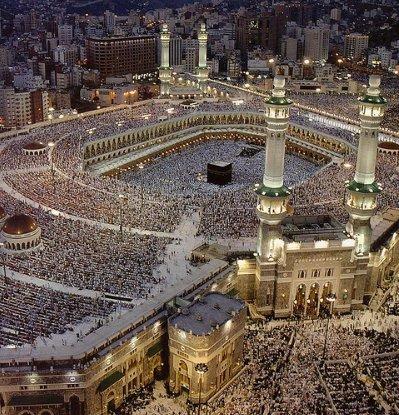 ♥ Leh illeh illallah Mouhammed Rassoul Allah ♥