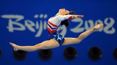 La Gymnastique!♥♥