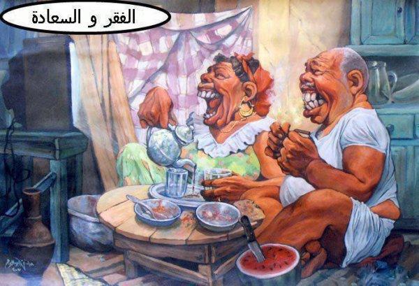 ********* Pauvreté et Saadeh **********
