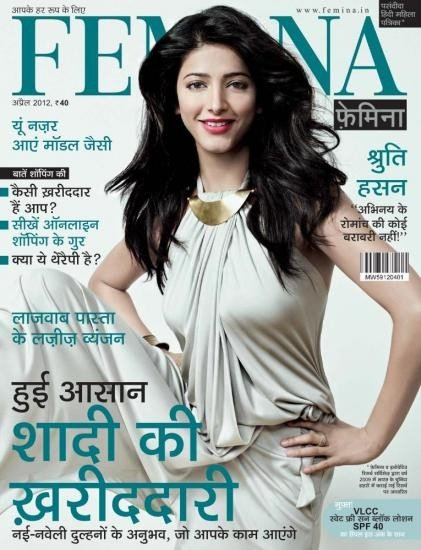Shruthi on Femina Hindi