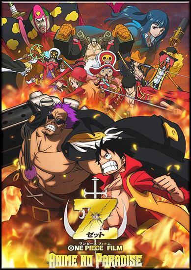 """Regardez """"One Piece Film Z Trailer - Special 01 + 02 (15/12/2012)"""" sur YouTube"""