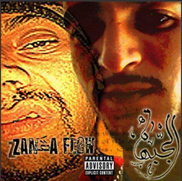 ZAN9A TÉLÉCHARGER MUSIC MUSLIM