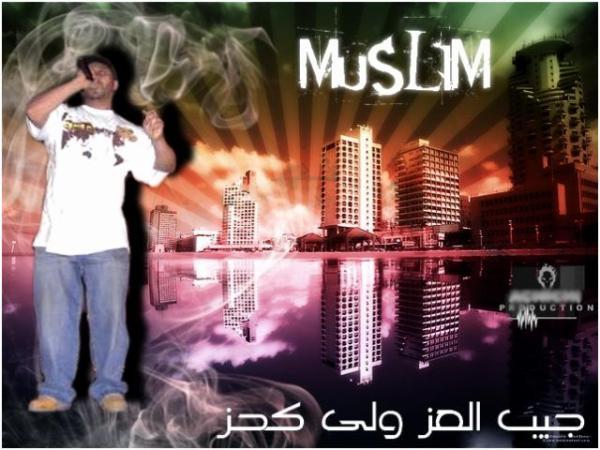 album muslim bghini wla krahni