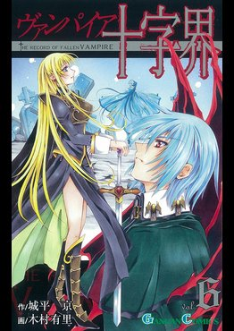 strauss et bridget de vampire chronicle
