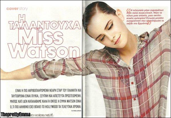 """.Emma fait la couverture du magazine grec  """"Super katerina"""" !  ."""