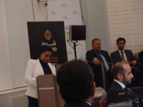 With HH Sheikha Bodour Bint Sultan al Qasimi Conférence: « Le Monde Arabe : levier de croissance pour les PME
