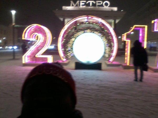 Рождество и новый год 2017г ,   Красная площадь в Москве ,Большой Кремлевский дворец ,Собор Василия Блаженного, 2017 .... Улилиями отважно,Хиллари отважно,Кенни отважно,Джордж отважно . William Ombagho, Hillary Ombagho , Kenny Ombagho , Georges Ombagho.