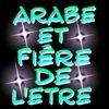 tunisien et fiére de l'etre