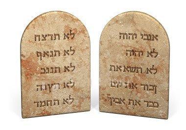 Parole de Dieu - Les Dix Commandements, Exode 20:7-17