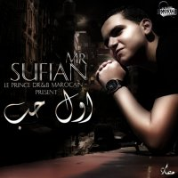 Mr Sufian - Awel Hob (2010)