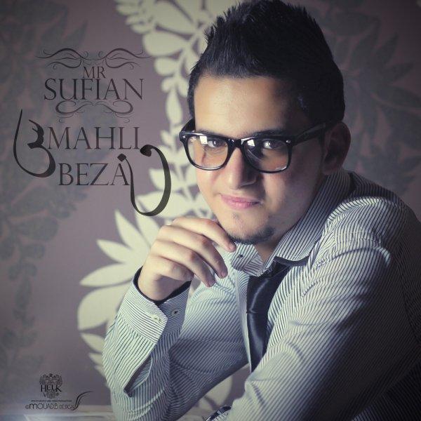 Mr Sufian - Smahli Bezaf (2011)