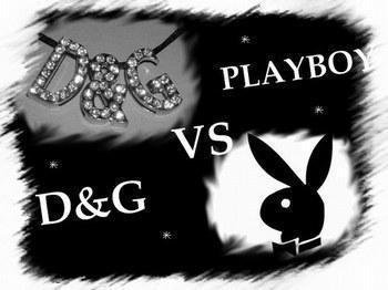Playboy blog