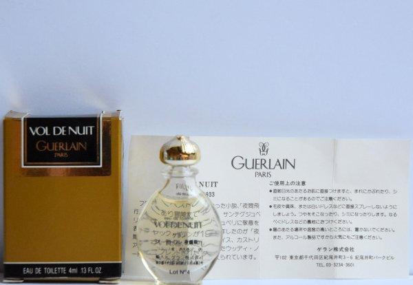Goutte de GUERLAIN G 8 (1986), réservée au Japon, petite boite