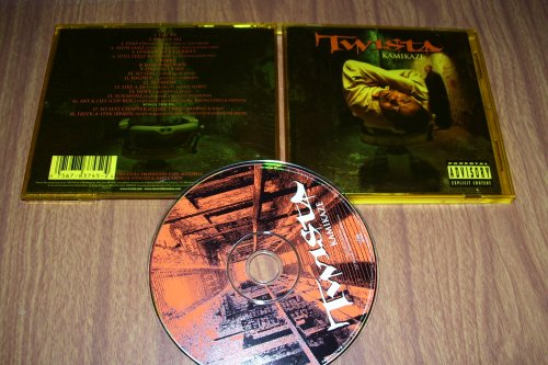 Twista LYRICS - Overnight Celebrity Lyrics