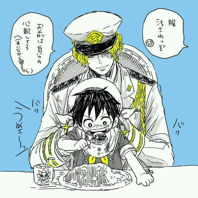Capitaine!