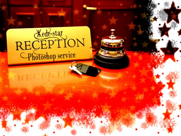 C-MA RECEPTION . ARTIST DE PHOTOSHOP