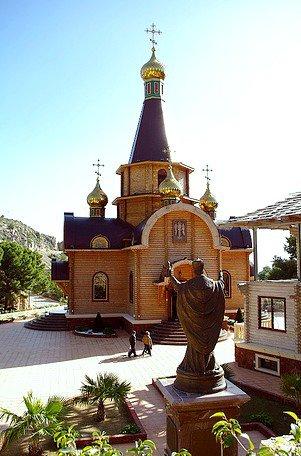 → Altea : Iglesia Ortodoxa Rusa del Arcángel San Miguel